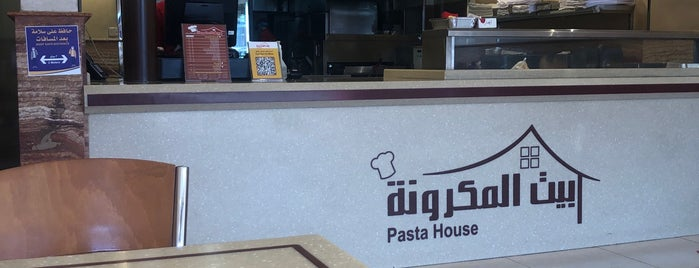 Pasta House is one of Jeddah.