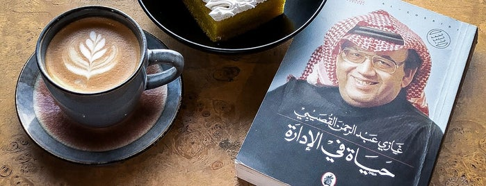 Hex Cafe Specialty House is one of Riyadh.