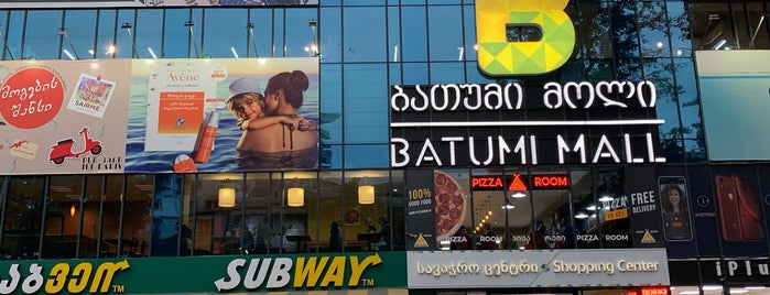 Batumi Mall is one of Locais curtidos por Masha.