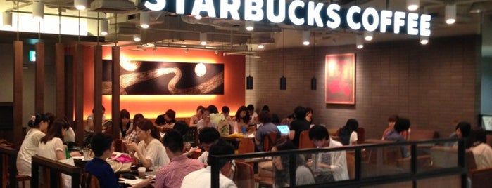 Starbucks is one of Coffee in Osaka.