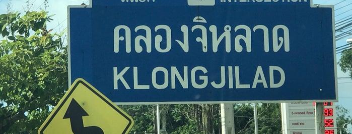 ขนมจีนแม่แวว ไสไทย is one of 04 - ตามรอย.