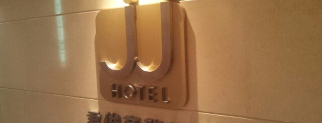 JJ Hotel is one of SmartTrip в Гонконг с Рауль Дюком.