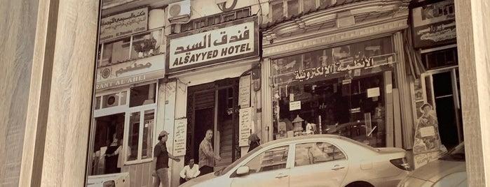 Mahmoud's is one of Orte, die Anna gefallen.