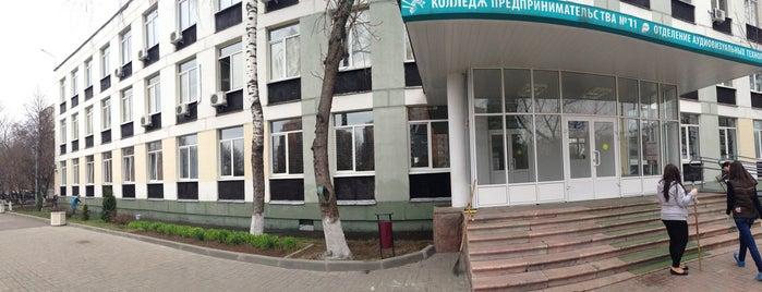 Tempat yang Disukai Ivan