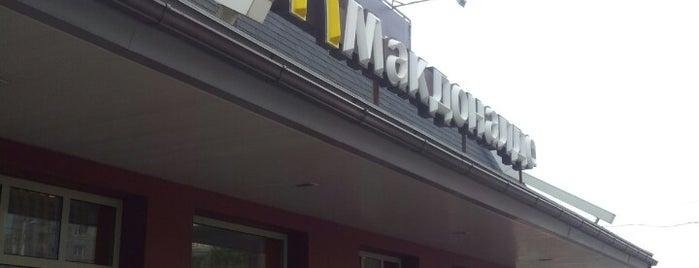 McDonald's is one of Club, restaurant, cafe, pizzeria, bar, pub, sushi.