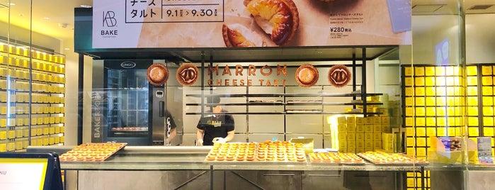 BAKE CHEESE TART is one of Orte, die Alpercito gefallen.