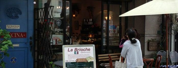 La Brioche 大濠本店 is one of 大手門.