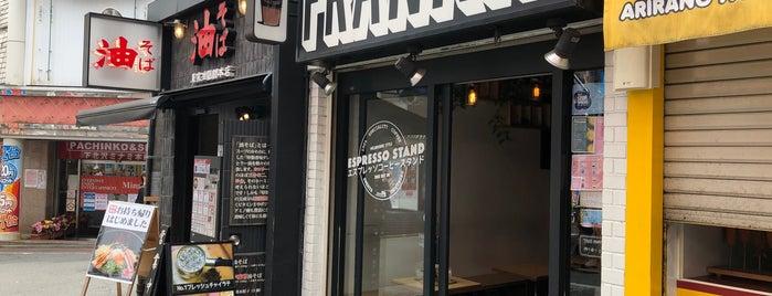 FRANKIE Melbourne Espresso is one of Katsu 님이 좋아한 장소.
