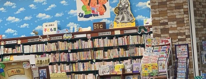 喜久屋書店 太田店 is one of Masahiroさんのお気に入りスポット.
