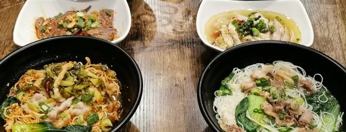 二两小面-200 Gram Noodles is one of Noodles & Dumplings.