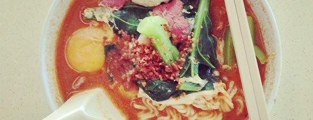 Hai Xian Zhu Zhou 海鲜煮粥 is one of Micheenli Guide: Supper hotspots in Singapore.
