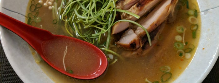 Sera's Ramen Enclave is one of Colorado.