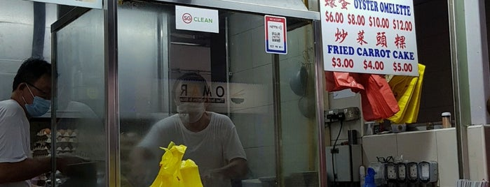 Ghim Guan Fried Oyster @ 79/79A Circuit Rd Hawker Centre is one of Hawker Stalls I Wanna Try... (3).