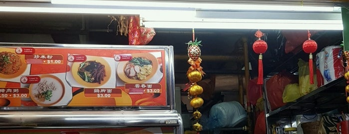 Nam Ho Wonton Mee 南和云吞麺 is one of Hawker Stalls I Wanna Try... (3).