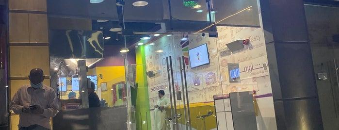 Shawarma Plus is one of Deem : понравившиеся места.