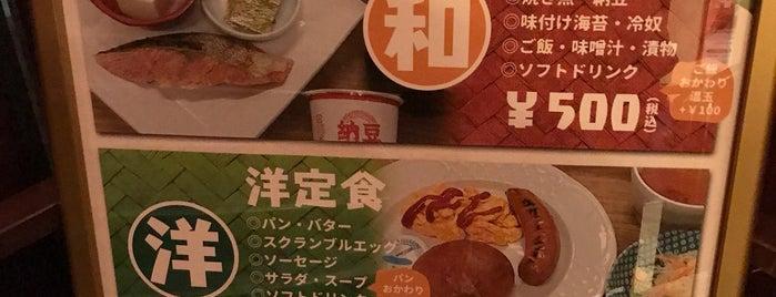 スパロイヤル川口 is one of Locais curtidos por Masahiro.