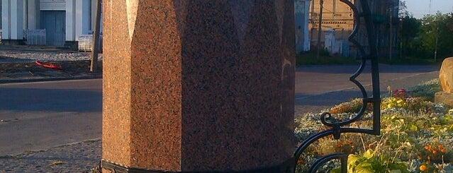 Пам'ятник бердичівському пиву is one of Коростышев-Житомир-Бердичев.