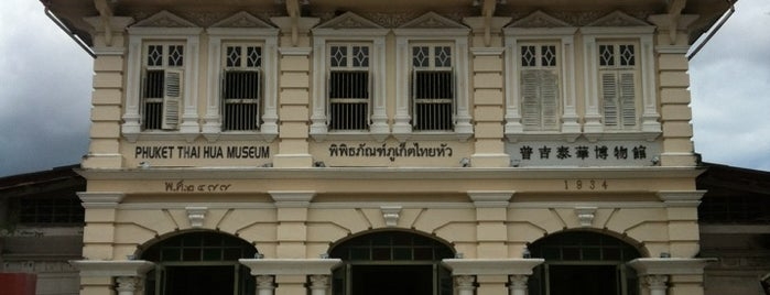 Phuket Thai Hua Museum is one of BKK - REP - HKT.