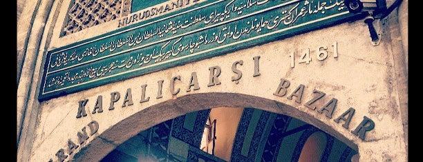 Bazar Besar is one of Tarihi mekanlar.