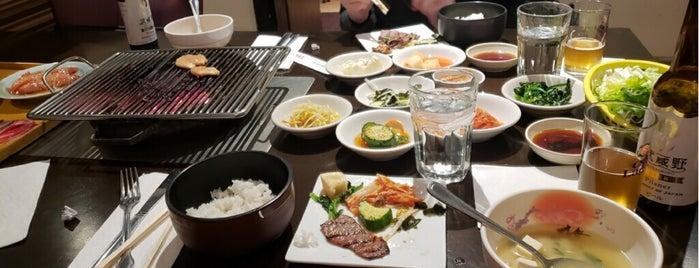 Chicago Kalbi Korean BBQ is one of Posti che sono piaciuti a Barbara.