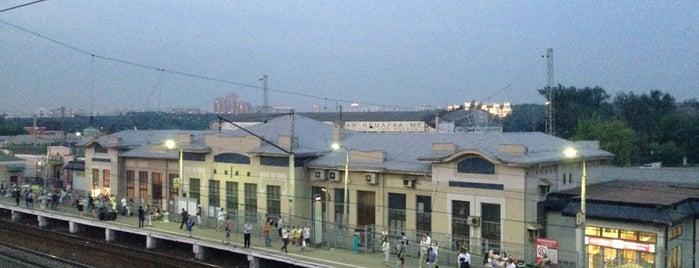 "Tsaritsino railway station is one of 10 Анекдоты из ""жизни"" и Жизненные ""анекдоты""!!!."