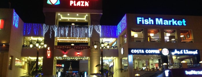 Americana Plaza is one of Restaurants & Cafes.