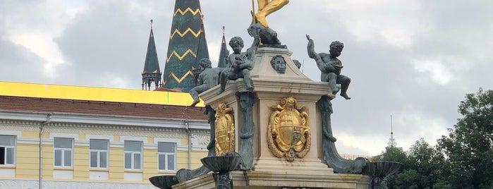 The Neptune Fountain is one of Ayse: сохраненные места.