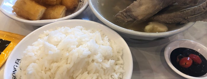 Song Fa Bak Kut Teh is one of Lugares favoritos de Yodpha.