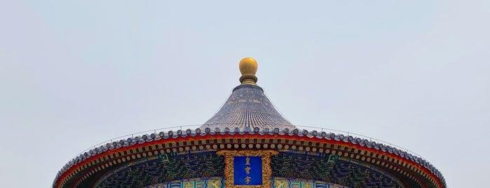 Imperial Vault of Heaven is one of 🇨🇳 Beijing (Pekin).