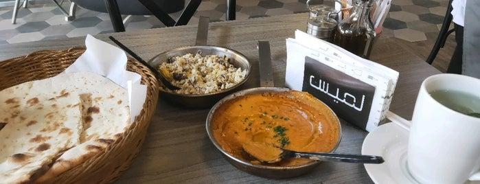 Lamis is one of Riyadh Food.