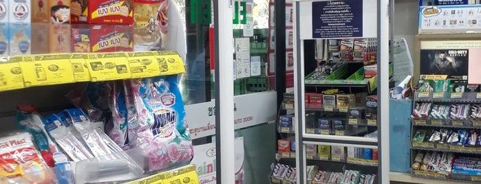 7-Eleven is one of Locais curtidos por Bernd.