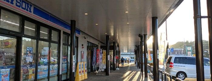 道の駅 きなんせ岩美 is one of Shigeo : понравившиеся места.