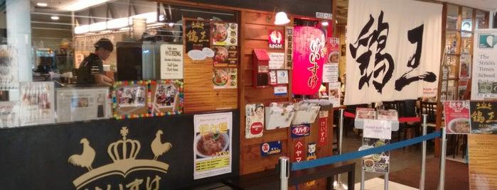 Ramen Keisuke Tori King is one of Orte, die Albert gefallen.