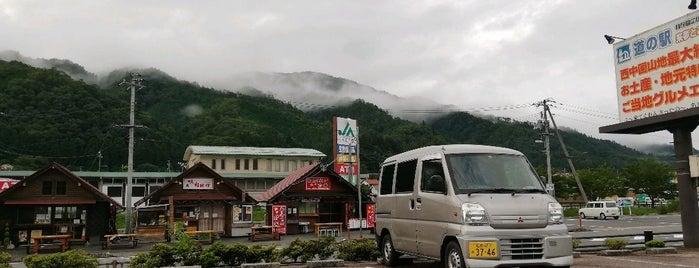 道の駅 来夢とごうち is one of ZN'ın Beğendiği Mekanlar.