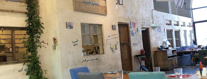 BASTA مطعم بسطة is one of Where to go in Doha.