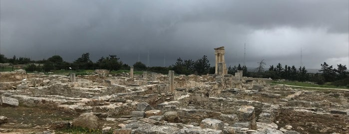 Temple Of Apollo is one of Cyprus.