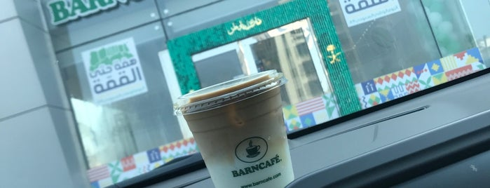 Barncafe is one of Bayanaさんのお気に入りスポット.