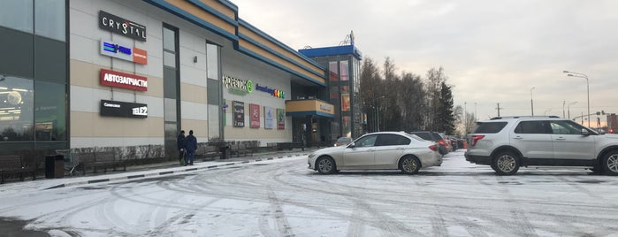 McDonald's is one of Orte, die Антон gefallen.
