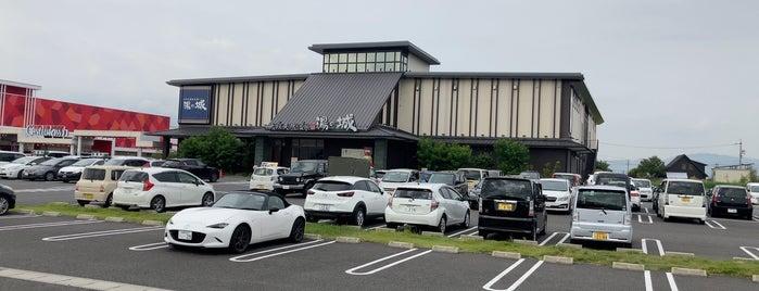 大垣天然温泉 湯の城 is one of Orte, die Masahiro gefallen.