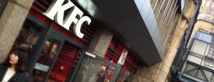 Kentucky Fried Chicken is one of Locais salvos de N..