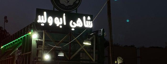 شاهي ابو وليد is one of Fatima : понравившиеся места.