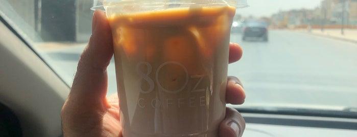 8Oz Speciality Coffee is one of Lugares guardados de Queen.