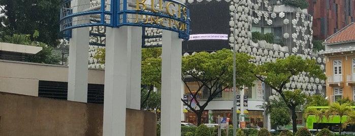 Bugis Square is one of Singapore.