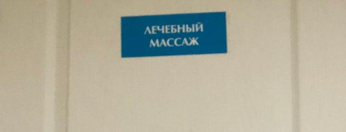 Медицинский Центр Доктора Кузнецова is one of Locais curtidos por A013.