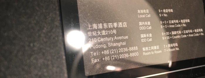 Flare Four Seasons Pudong is one of S.