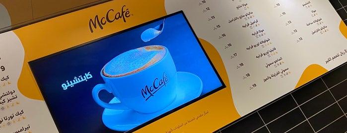 McCafé is one of لولو🥕'ın Beğendiği Mekanlar.