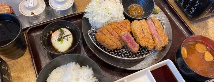 Katsugyu is one of Good Food.
