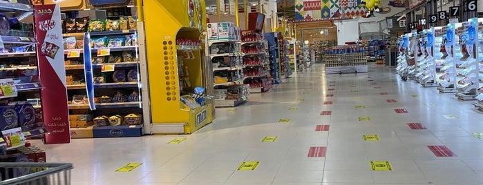 الغنيم للتسوق is one of أبها.