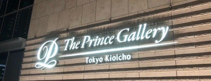 The Prince Gallery Tokyo Kioicho is one of Tokyo.