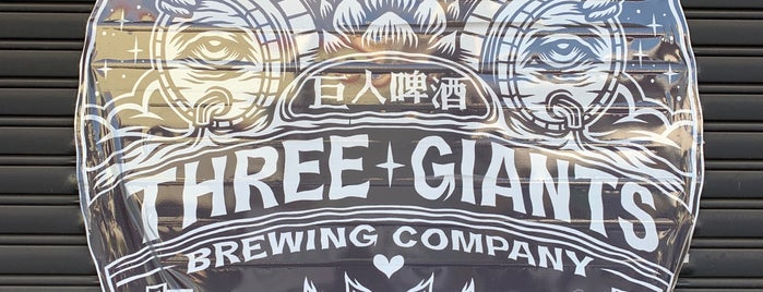 3 Giants Brewing Co. is one of Craft Beer.